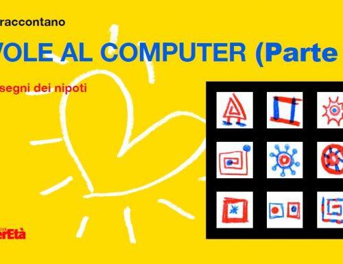 I nonni raccontano. Favole al computer con i disegni dei bambini. (parte 1°)